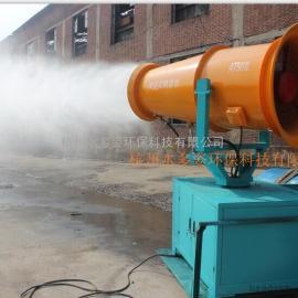 环保除尘设备 风送式炮雾机 喷雾机 水雾抑尘机 打药机