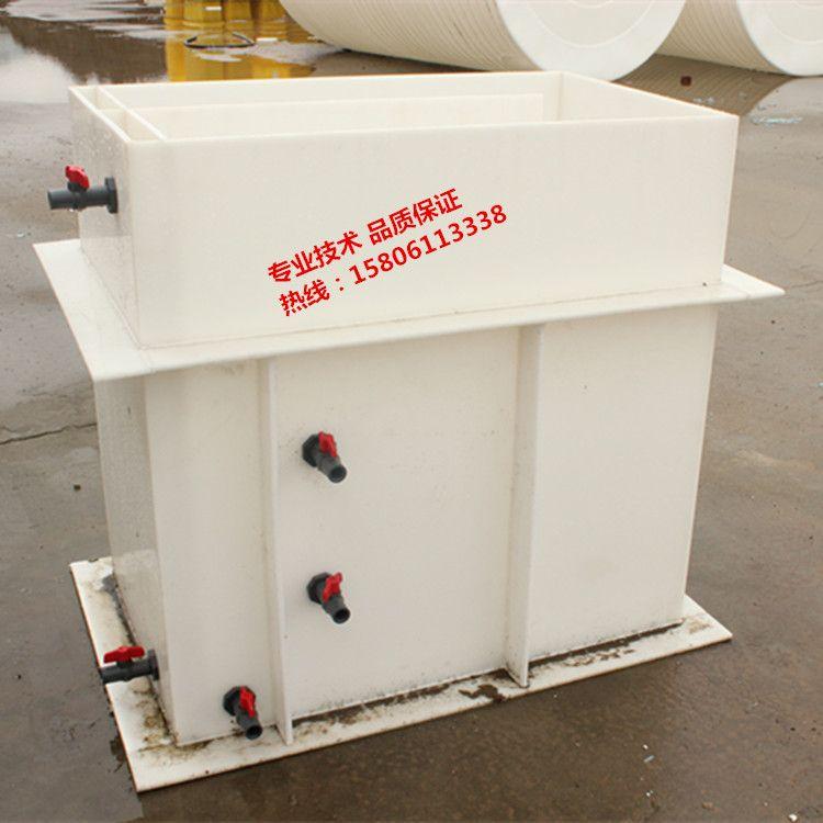 都昌PVC酸碱槽PP酸洗槽电镀酸洗槽酸碱槽厂家