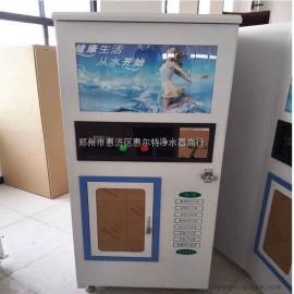 小区饮水机 小区净水器 售水机400G 投币刷卡卖水机