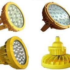 BFC6181A LED防爆灯 护栏式LED防爆平台灯