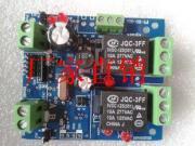 串口控制继电器模块_串口控制继电器模块串口控制开关量
