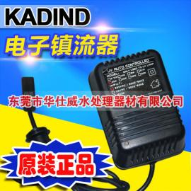 原装代理美国KADIND紫外线杀菌灯配件40W电子镇流器