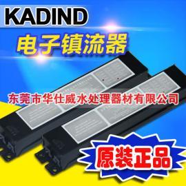 广州代理美国KADIND杀菌灯紫外线灯原装镇流器100W