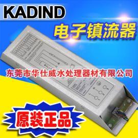 华北总经销美国KADIND原装电子镇流器155W镇流器