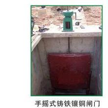 �蜗蜩T�F��~方�l�T-PGZ1.5*1.5米