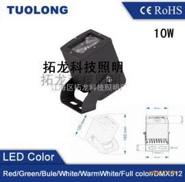 新款10W窄角度投光灯 照射距离30米