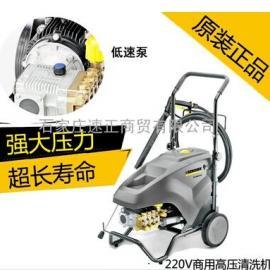 专供石家庄HD7/11-4凯驰洗车机  高压清洗机