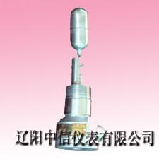 FK-B(防爆)垂钓液位保险丝