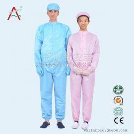 厂家现货直销白色防静电服 分体洁净服 一件起批