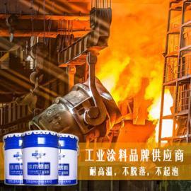 耐高温底漆也是耐高温的 有机硅树脂 国标PB09天酞蓝