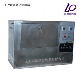 LUV紫外老化试验箱特点