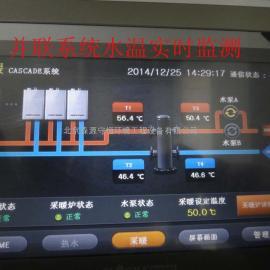 冷凝壁挂炉并联系统