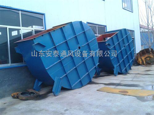 窑炉风机 窑炉风机价格 窑炉风机类型 淄博窑炉风机厂家
