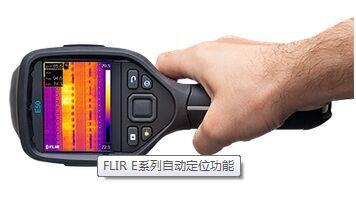 FLIR E60热成像仪价格,FLIR一级代理商,正品行货