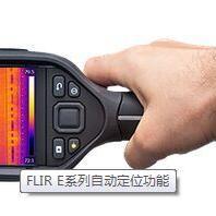 FLIR E60上海一级代理FLIR红外热像仪