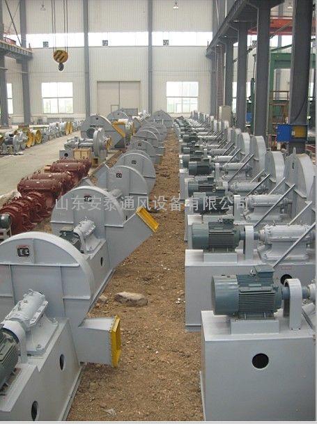 水泥厂专用风机