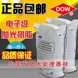 美国陶氏罗门哈斯树脂 IR120Na阳树脂 混床/除盐树脂