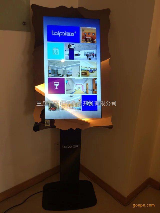 重庆酒店餐厅液晶电子水牌