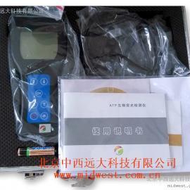 中西牌手持式ATP生物荧光检测仪