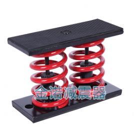 JD型弹簧减震器 阻尼高低可调阻尼减震器 橡胶减震器隔震器