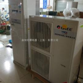 专业粉尘防爆冷暖空调制造商