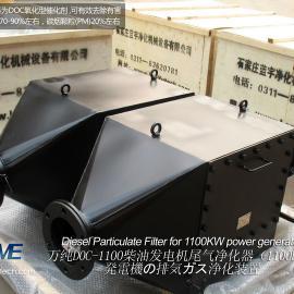 蓝宇净化提供质量好的【发电机组尾气排放净化器】