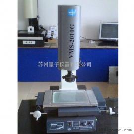VMS-4030H全自动影像测量仪,快捷批量测量