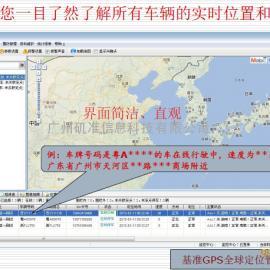 汽车租赁,货物运输,广州配送车辆GPS定位系统解决方案