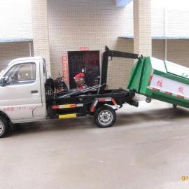 餐厨垃圾处理工程餐厨垃圾收集车专用收集箱