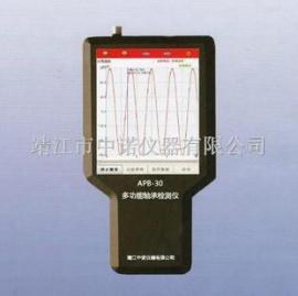 安铂APB-30轴承检测仪功能齐全厂家直销安铂APB-30特价供应