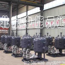 冷凝水回收器,凝水回收装置
