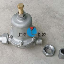 低温减压阀|低温降压减压阀|LNG低温调节阀