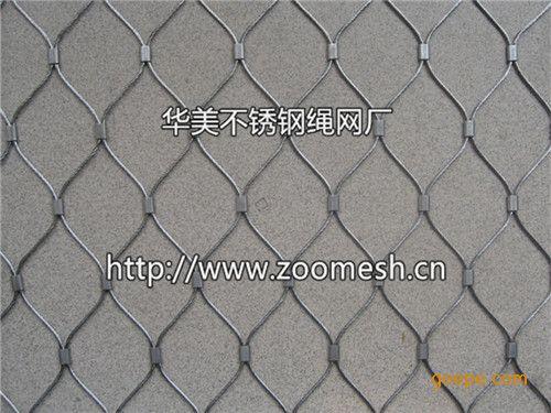不锈钢丝网【价格 行情 品牌 图片】- 谷瀑环保旺铺