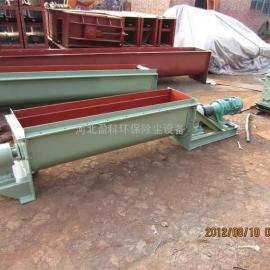 双辽螺旋输送机生产厂家制作除尘器专用双轴输送机