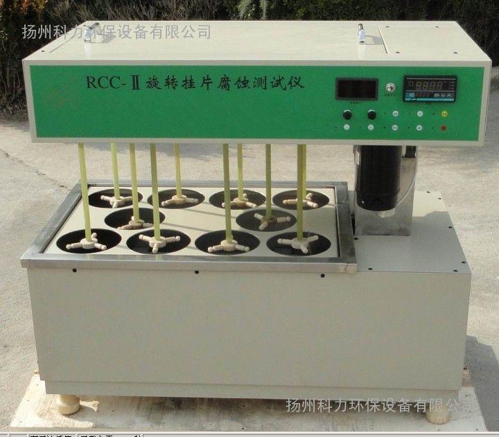 实验室专用+RCC旋转挂片腐蚀仪挂片旋转仪 江苏厂家直销