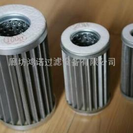 燃气高压过滤器滤芯