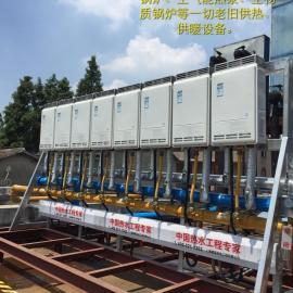 学校燃气热水锅炉 大容量壁挂炉 储水式燃气热水锅炉