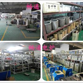 余姚、绍兴小型中频熔炼炉 小型中频熔炼炉价格/批发/零售