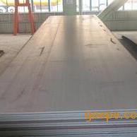 HC280/590DP汽车钢板