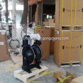 【低价促销】英格索兰ARO气动隔膜泵 粉末泵 柱塞泵