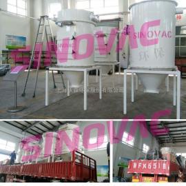 淀粉厂粉尘除尘SINOVAC真空吸尘系统