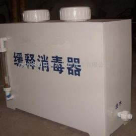 ��物�t院污水消毒�O�� 二氧化氯�l生器 *品�| 操作���