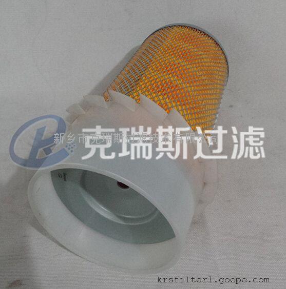 厂家生产寿力空压机滤芯空气过滤芯88290001-469空滤批发价