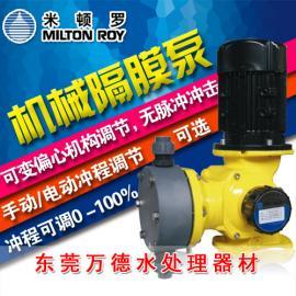 现货供应 隔膜式计量泵 P086-363TI 电磁计量泵 变频计量泵