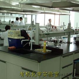 广东化学实验室设计建设化学实验室台柜