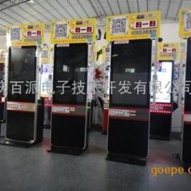 重庆楼宇液晶广告机_4000830816