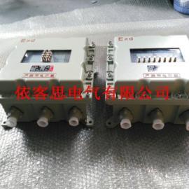 一体式隔爆型防爆空箱300*300防爆仪爆箱