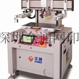 深圳全通精密型小型半自动丝网印刷机