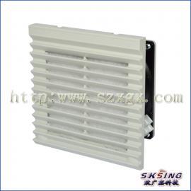 风扇过滤器控制柜配电箱散热过滤窗风扇及过滤器SKS6621