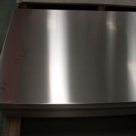 HC500/780DP